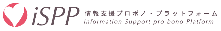 ispp_logo2